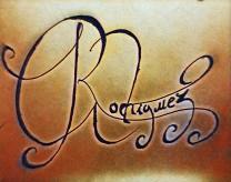 firma Robledillo